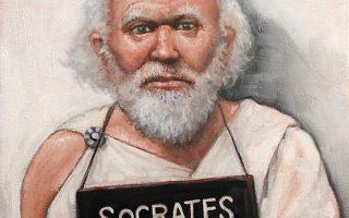 Socrates was a Whistleblower